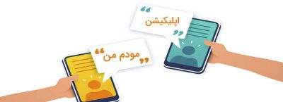 پیامک فرستادن با مودم lh92: آموزش گام به گام SMS فرستادن با مودم های ایرانسل| مودم من