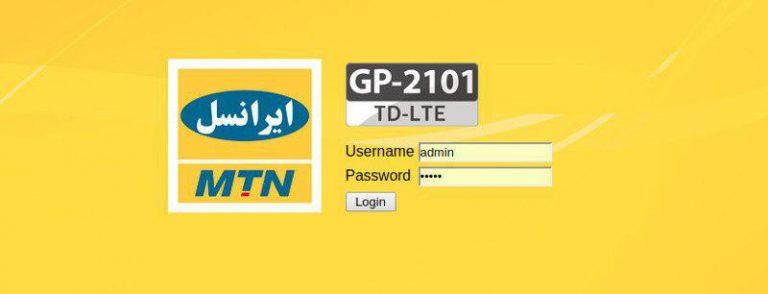 ورود به پنل مدیریت مودم ایرانسل gp2101 | مودم من