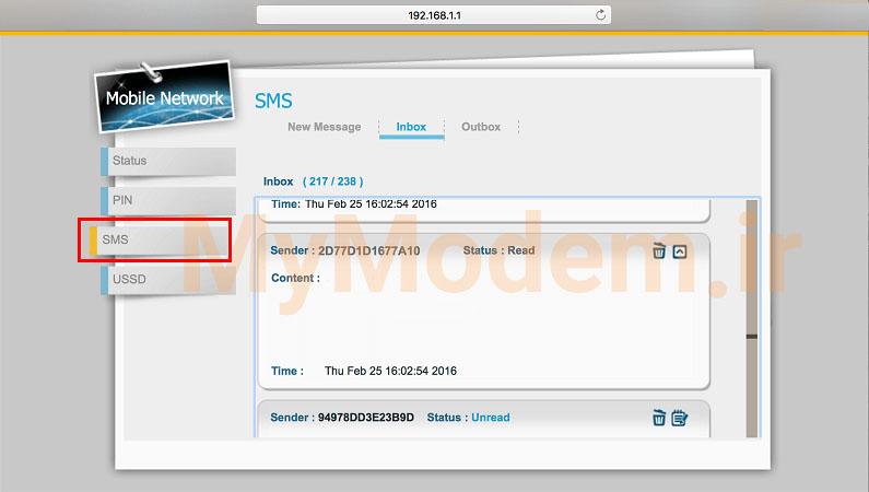 ارسال و دریافت پیامک (sms) در تنظیمات مودم ایرانسل d100 | مودم من