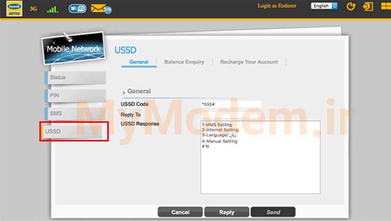 استفاده از کدهای دستوری در تنظیمات مودم ایرانسل d100 | مودم من