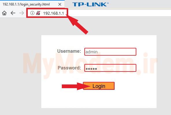 نام کاربری و رمز عبور برای ورود به صفحه پنل مودم تی پی لینک| مودم من