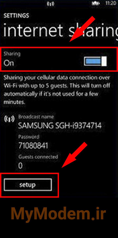 گزینه اشتراک گذاری که به طور پیش فرض غیر فعال می باشد را فعال نمایید.به وسیله گزینه Setup در پایین صفحه تنظیمات، برای هات اسپات خود نام و رمز عبور را وارد کنید. | hotspot در ویندوزفون