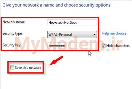 تنظیمات هات اسپات و اشتراک گذاری اینترنت در ویندوز ۷
