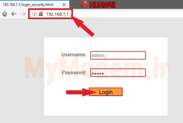 نام کاربری و رمز عبور برای ورود به صفحه پنل مودم هواوی | مودم من