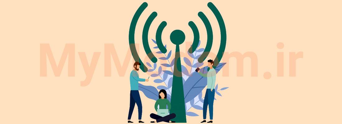 هات اسپات کردن (Hotspot) یا اشتراک گذاری اینترنت چیست؟ | مودم من
