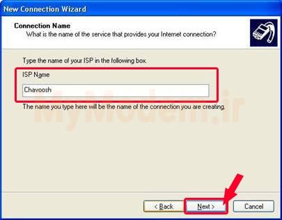 انتخاب نام ISP | مودم من