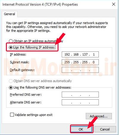 تنظیمات آدرس IP دستی در شبکه | مودم من