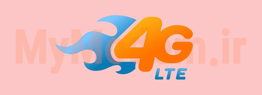 بسته اینترنت همراه یا 4G-4.5G ایرانسل | مودم من