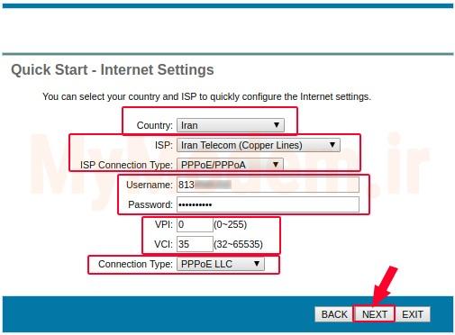 تنظیمات اتصال به اینترنت در مودم | مودم من