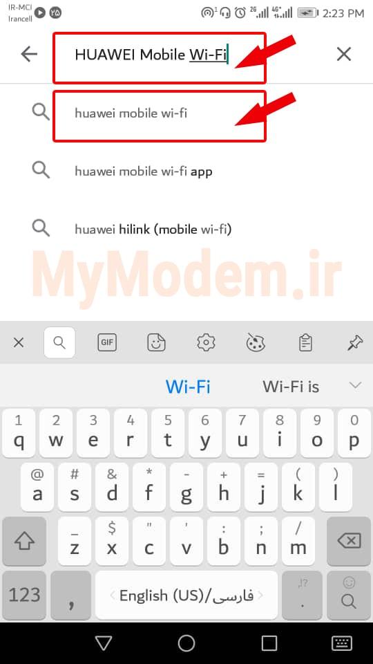 مرحله دوم دانلود HUAWEI Mobile WiFi | مودم من