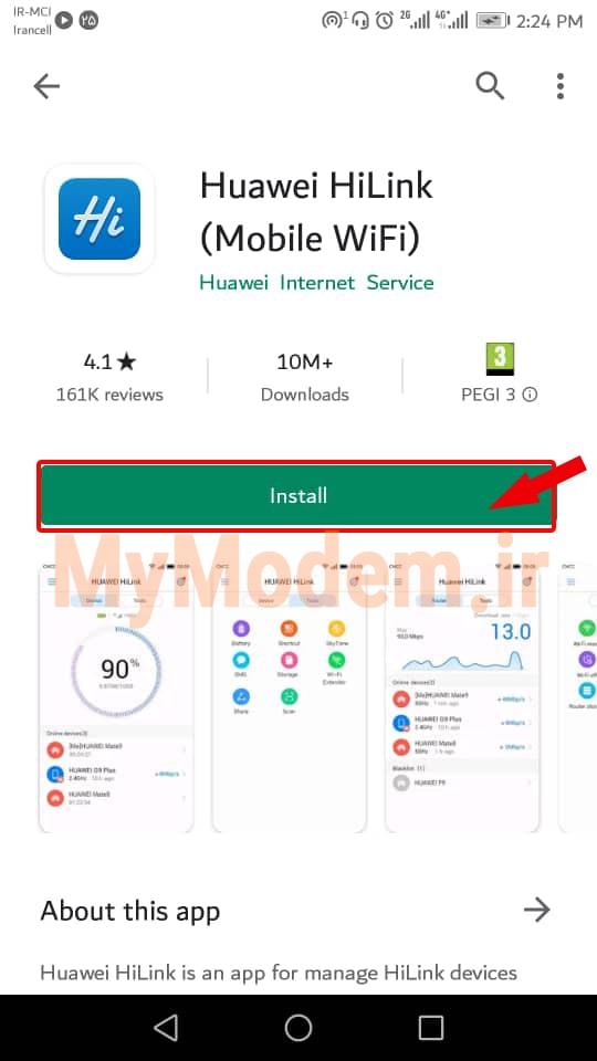 مرحله سوم دانلود HUAWEI Mobile WiFi | مودم من