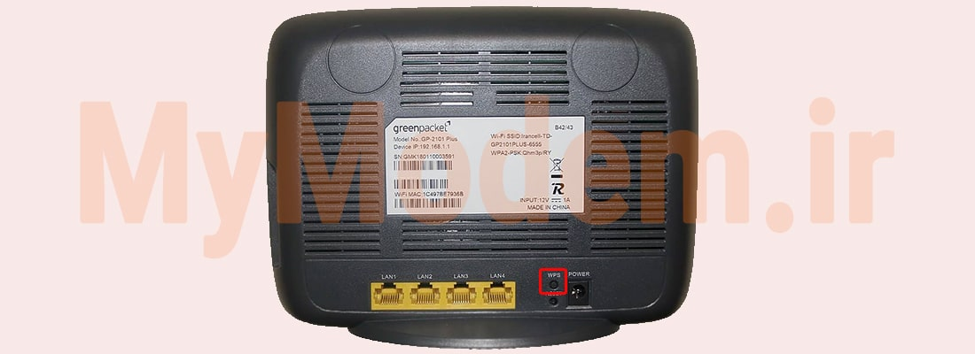دکمه WPS مودم ایرانسل GP-2101 Plus | مودم من