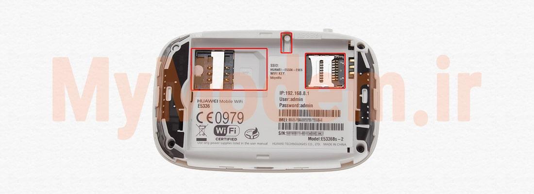 مشخصات سخت افزاری مودم ایرانسل E5336 | مودم من