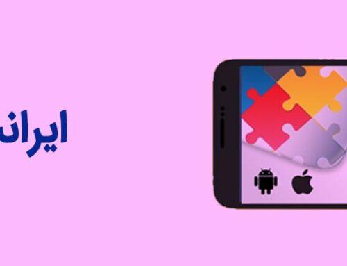 ایرانسل من : مدیریت حساب و دانلود نسخه جدید ایرانسل من My Irancell